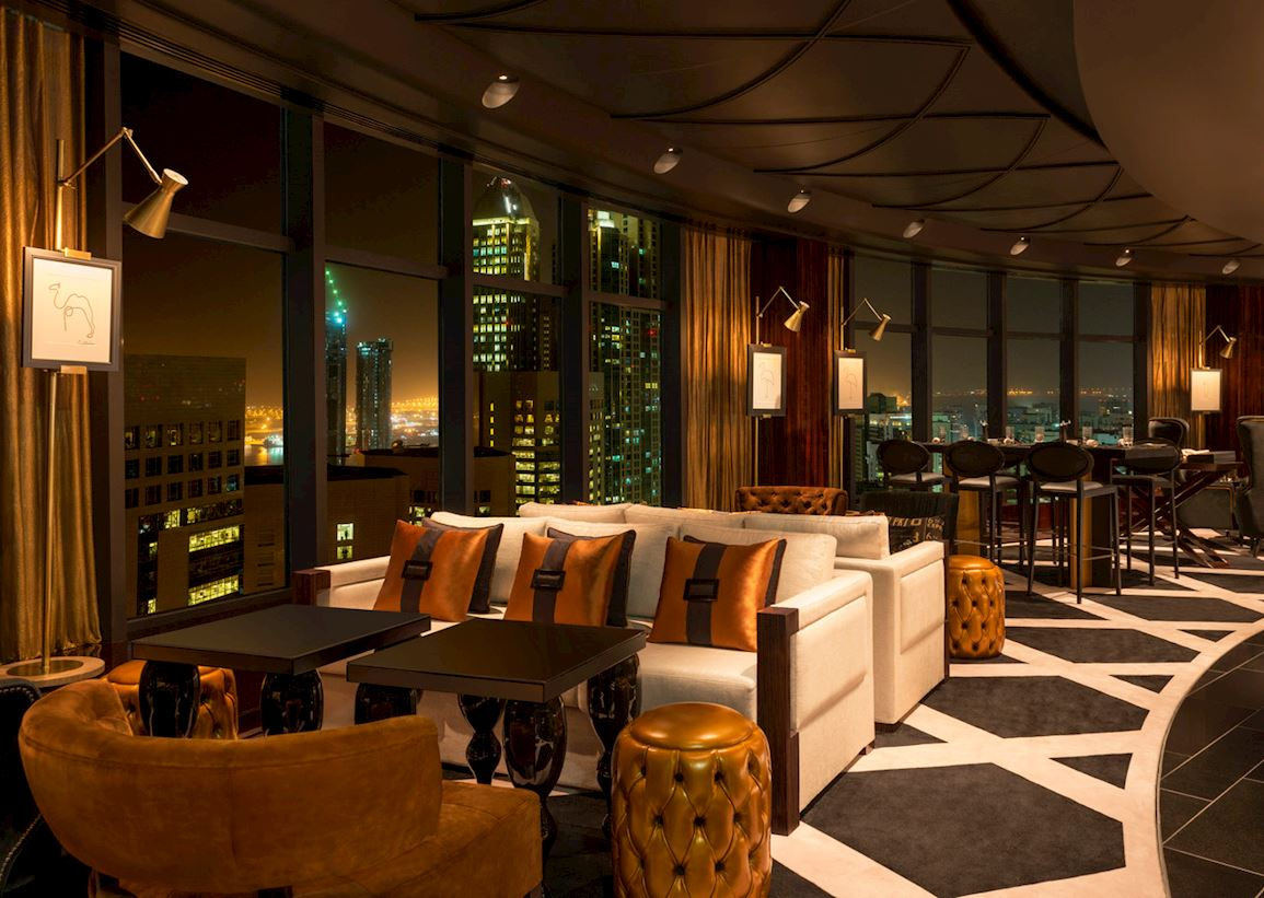 About Stratos Revolving Lounge Bar