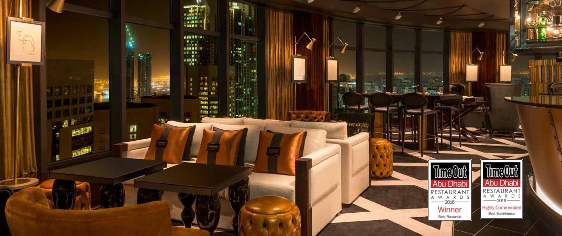 Stratos Revolving Lounge Bar