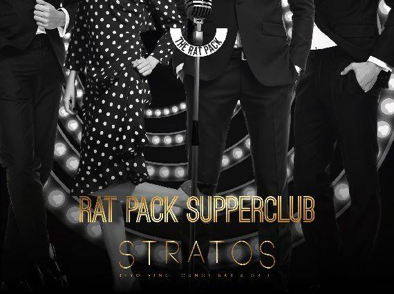 Stratos Supper Club