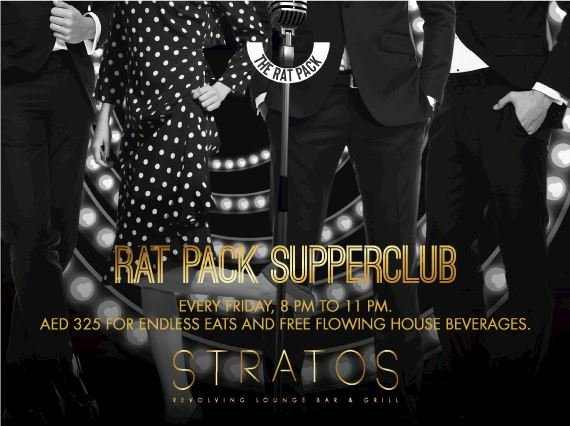 Stratos Supper Club